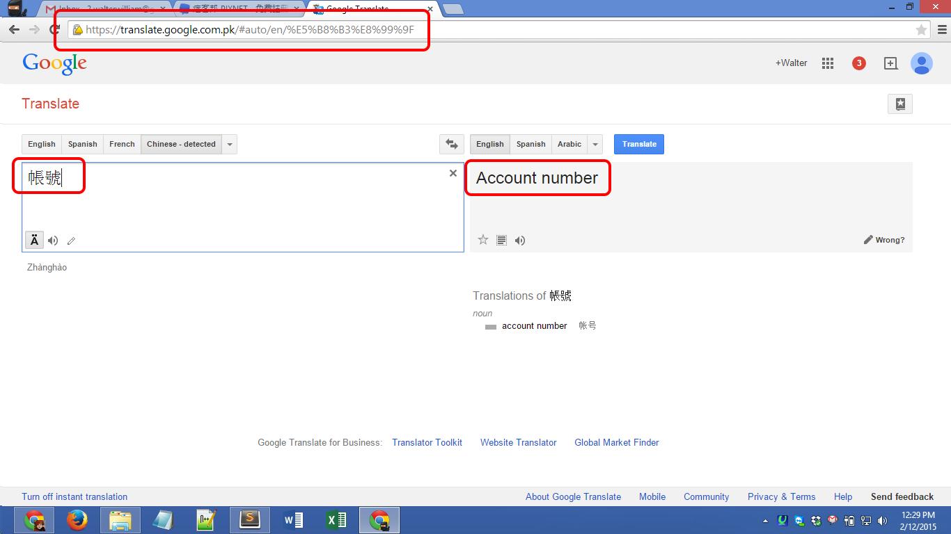 Pixnet.net registration Screenshot 04