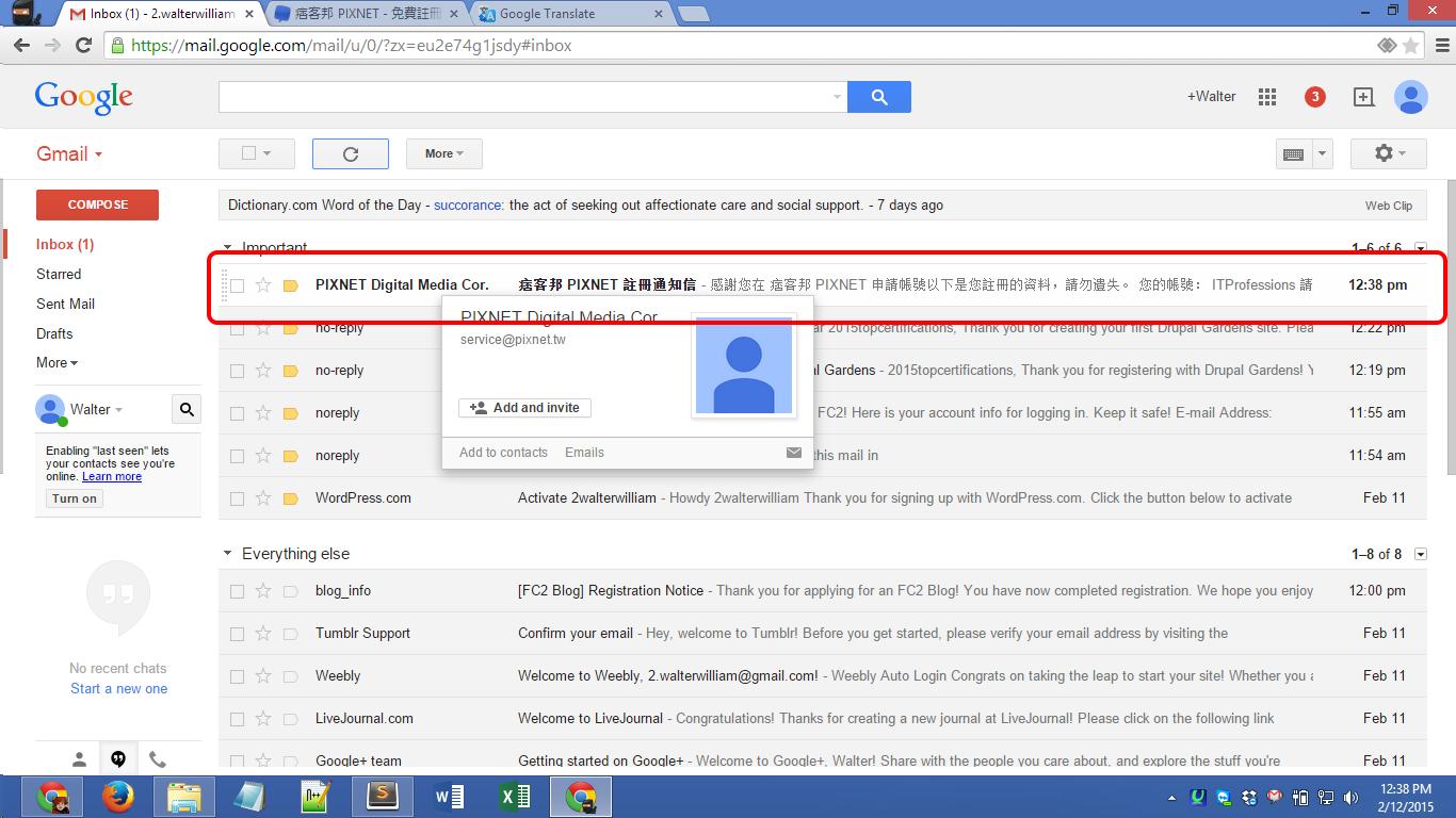 Pixnet.net registration Screenshot 08