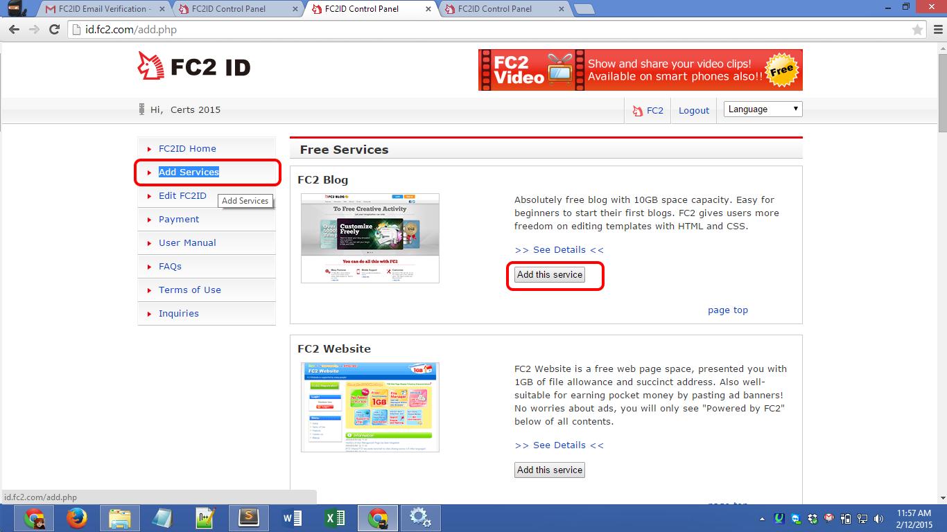 fc2.com registration screenshot 09