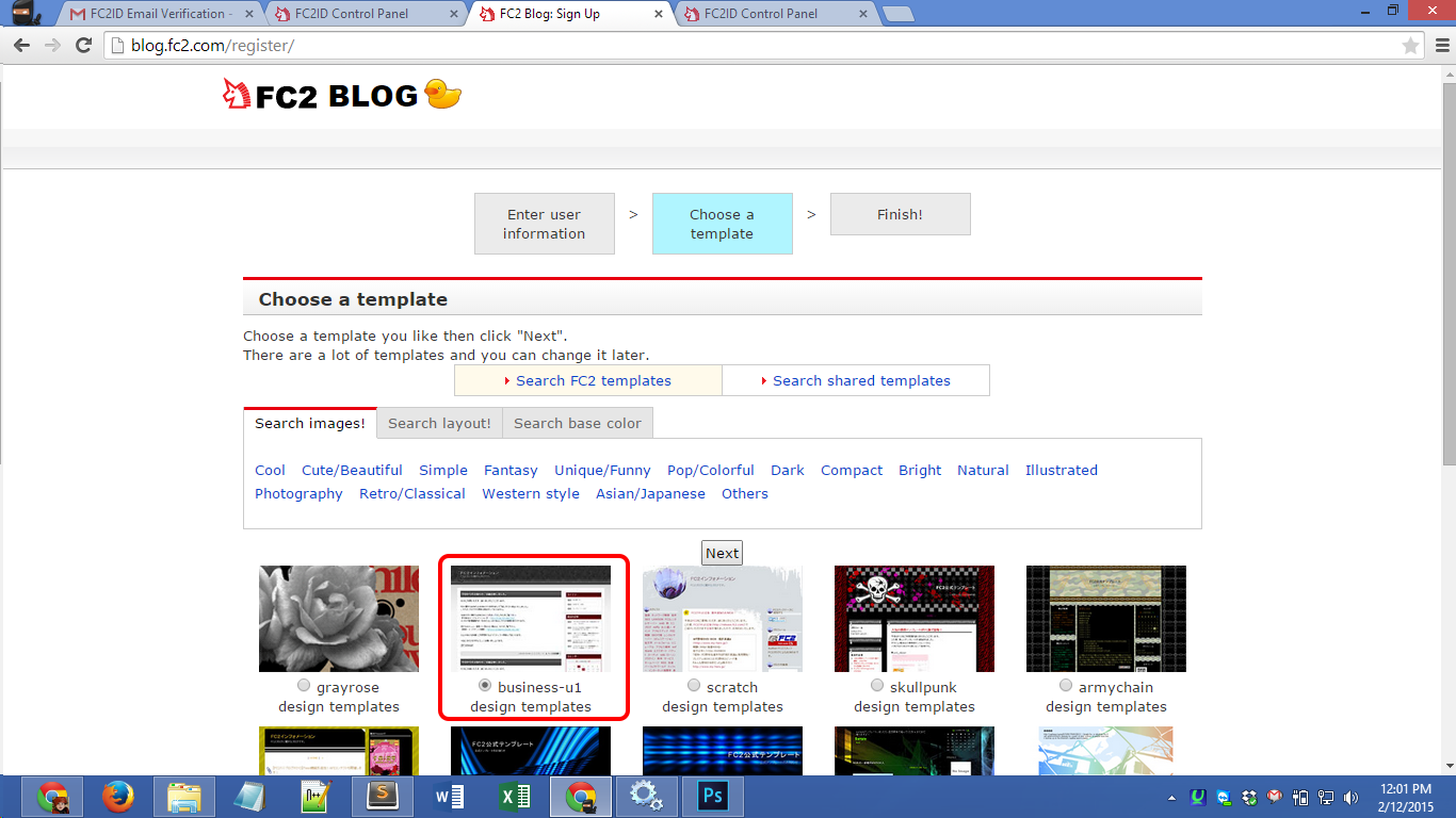 fc2.com registration screenshot 11