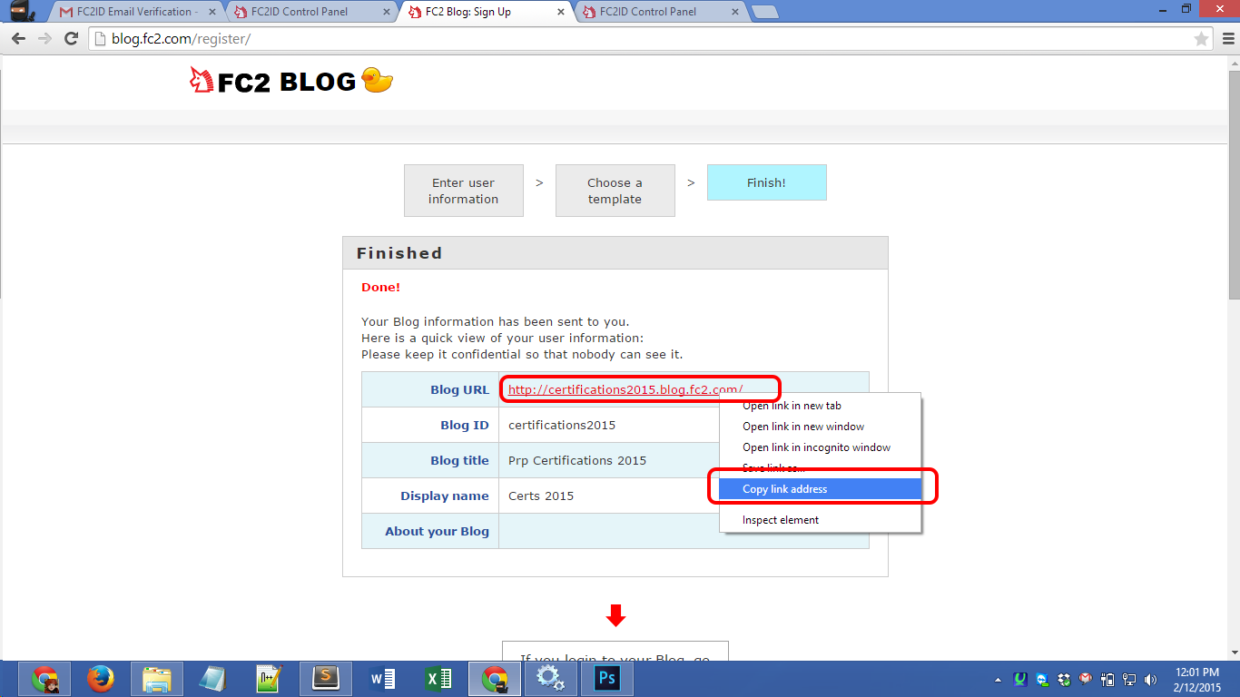 fc2.com registration screenshot 12